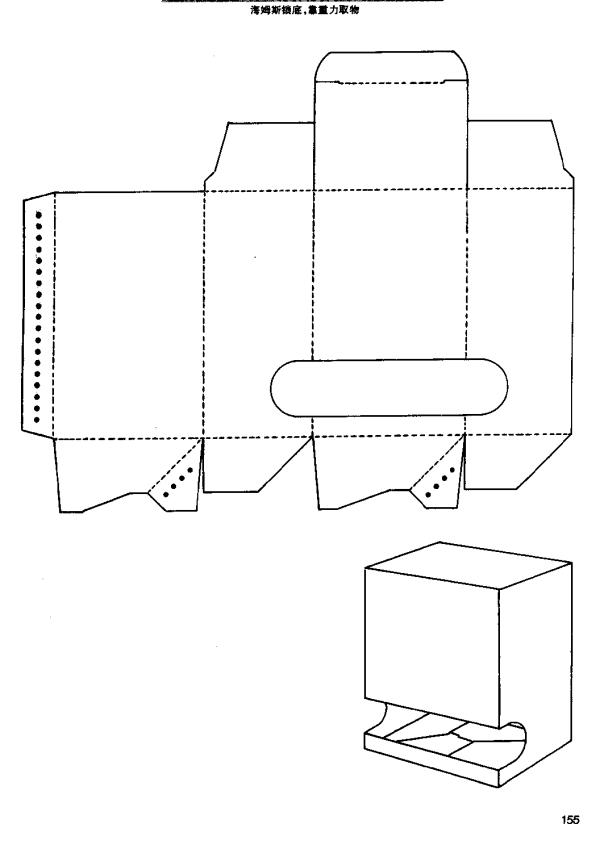box structure61