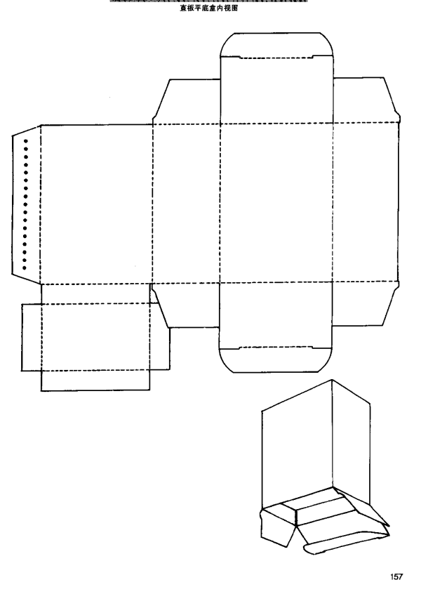 box structure63