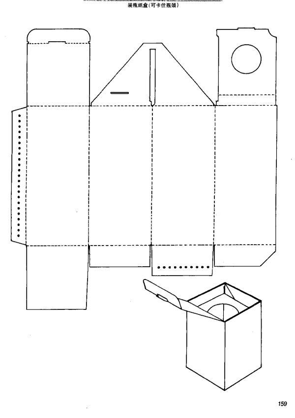 box structure65