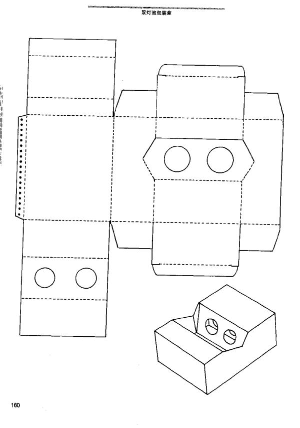 box structure66