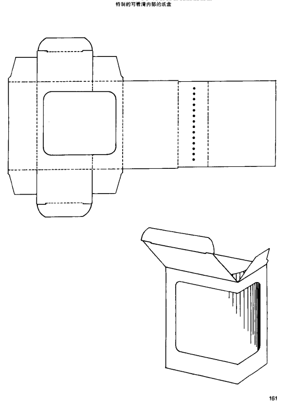 box structure67