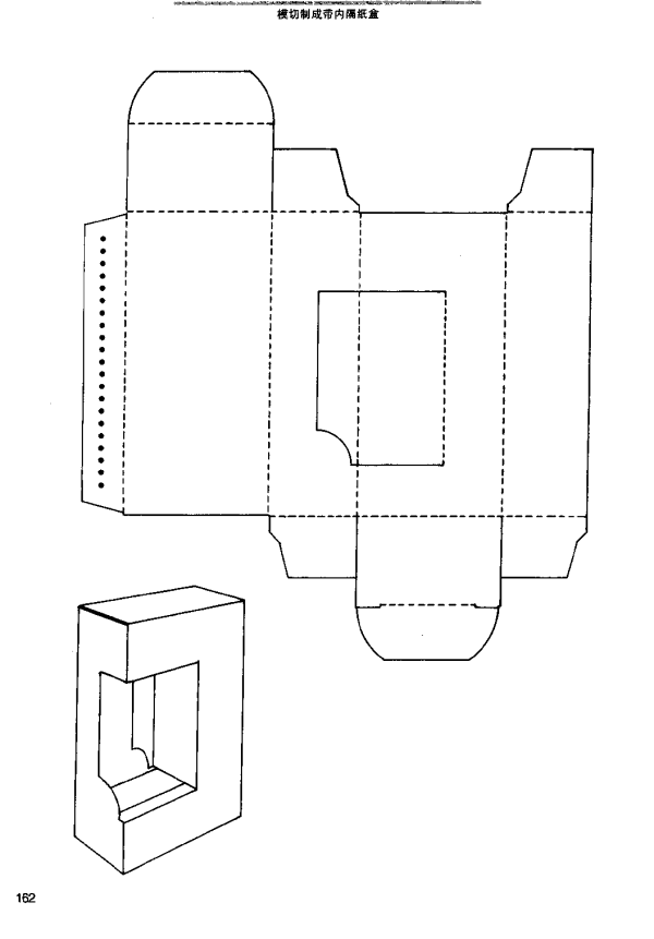 box structure68