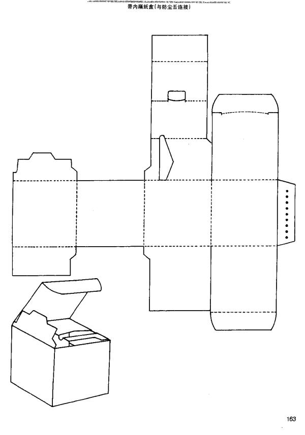 box structure69