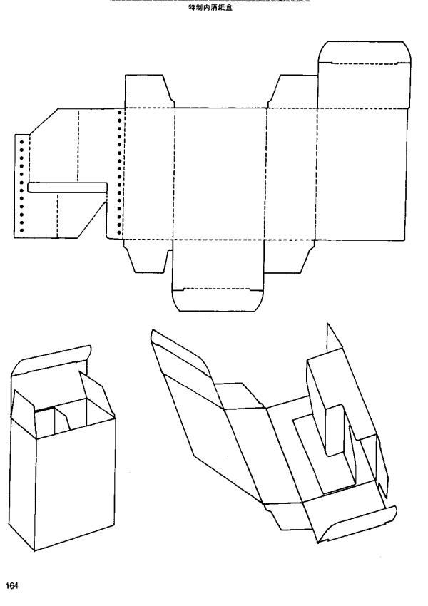 box structure70