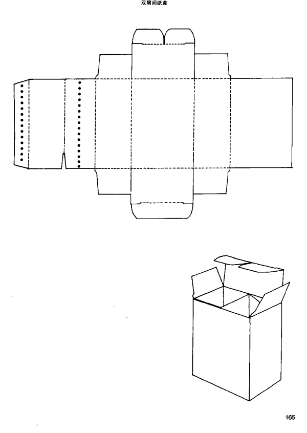 box structure71