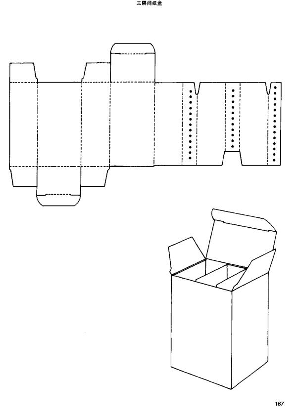 box structure73