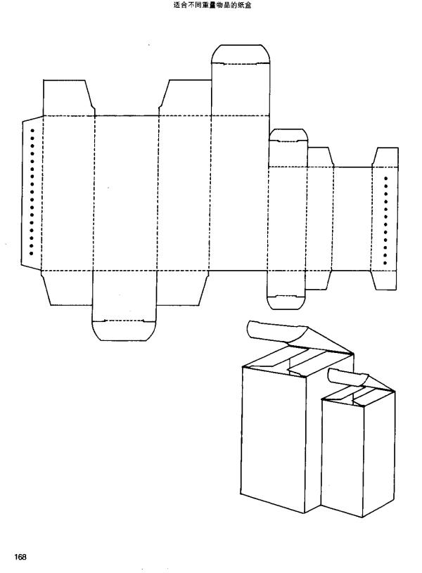 box structure74
