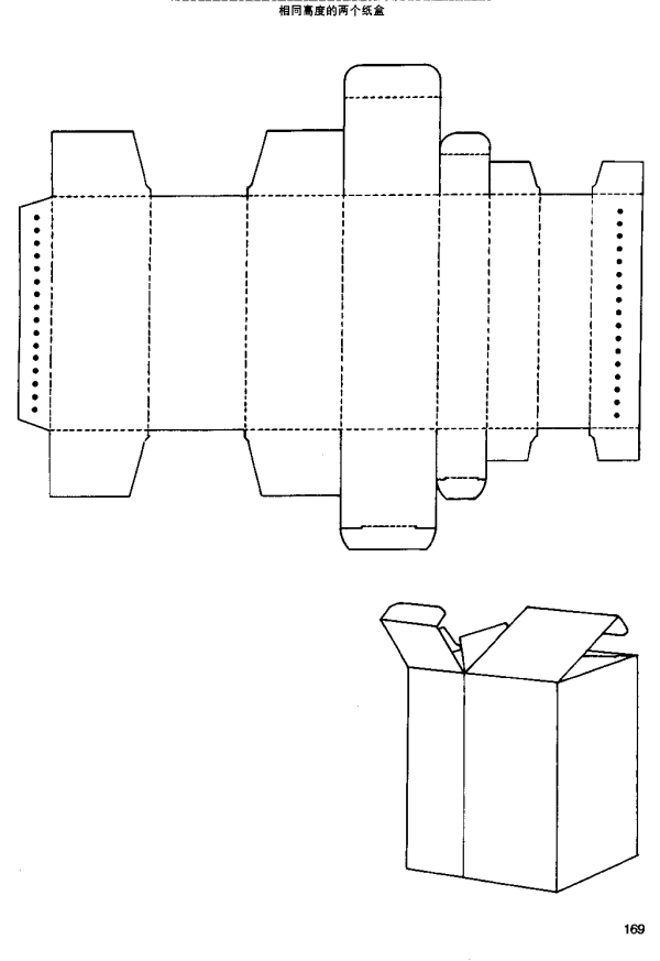 box structure75