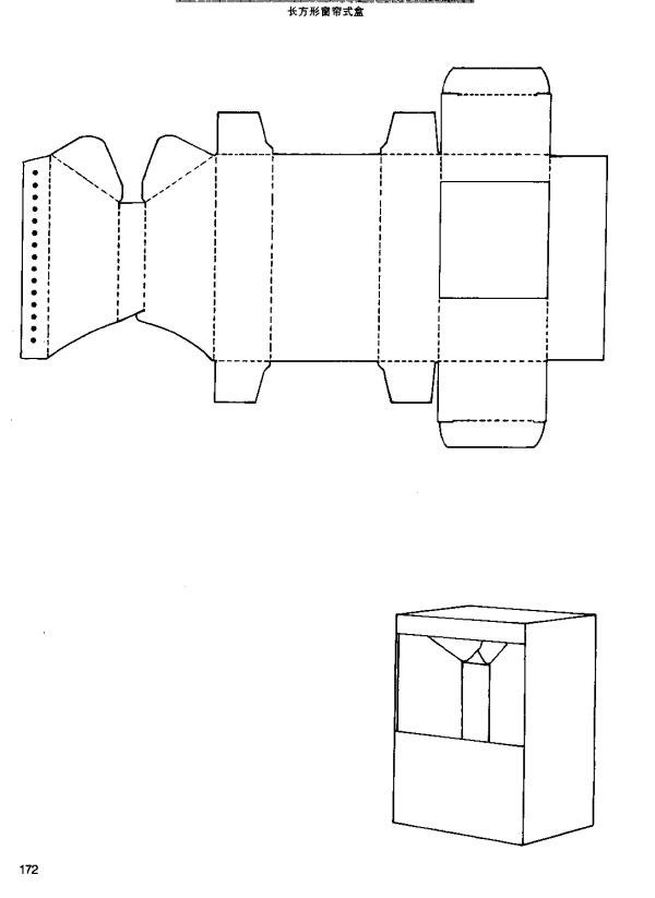 box structure77