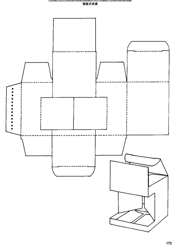 box structure79