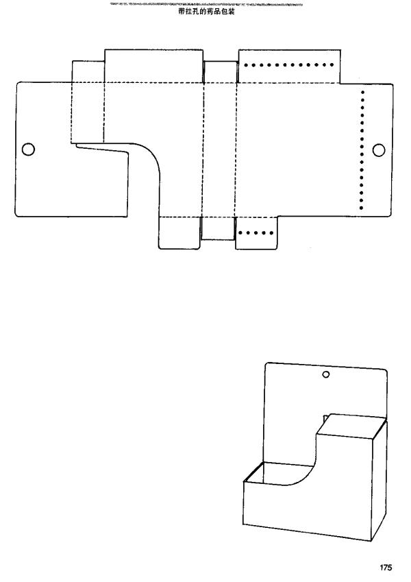 box structure81