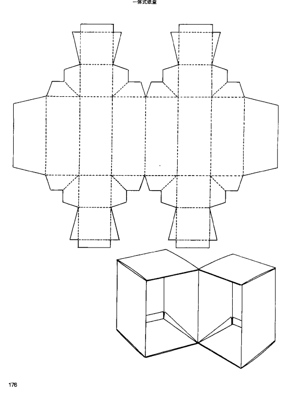 box structure82