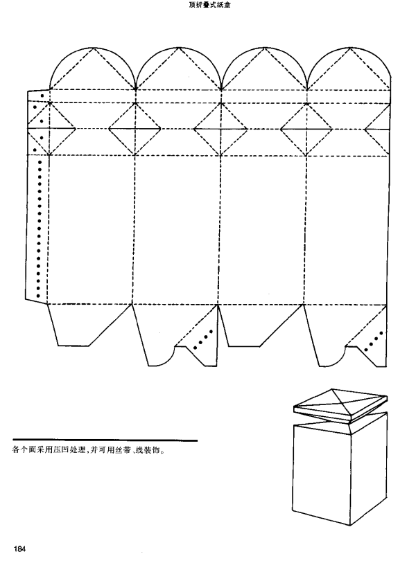 box structure90