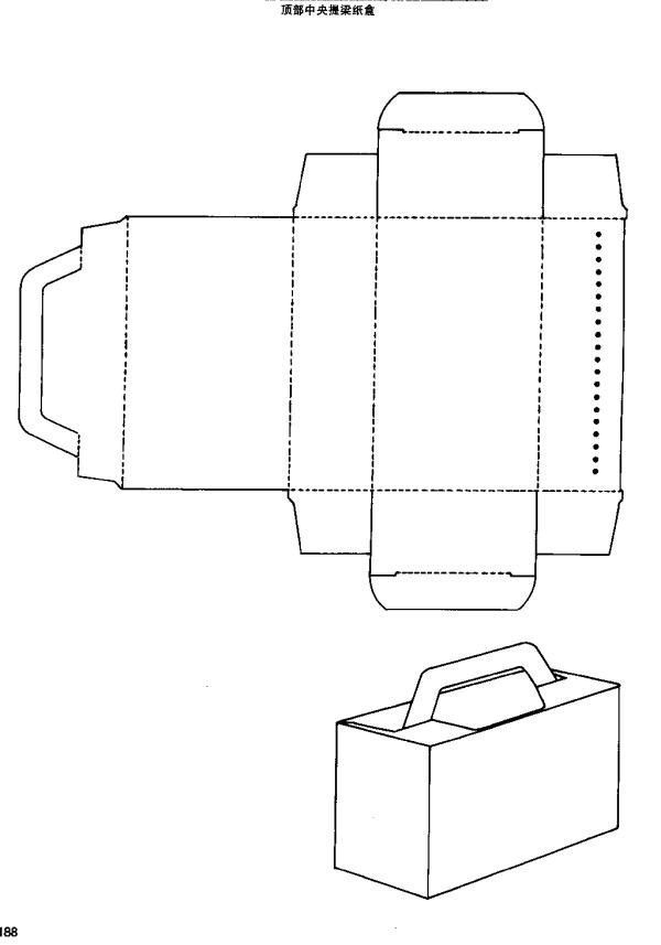 box structure93