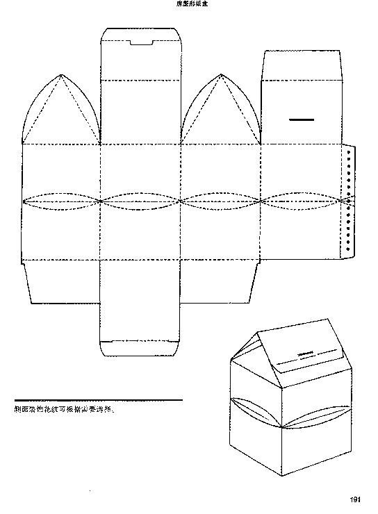 box structure96