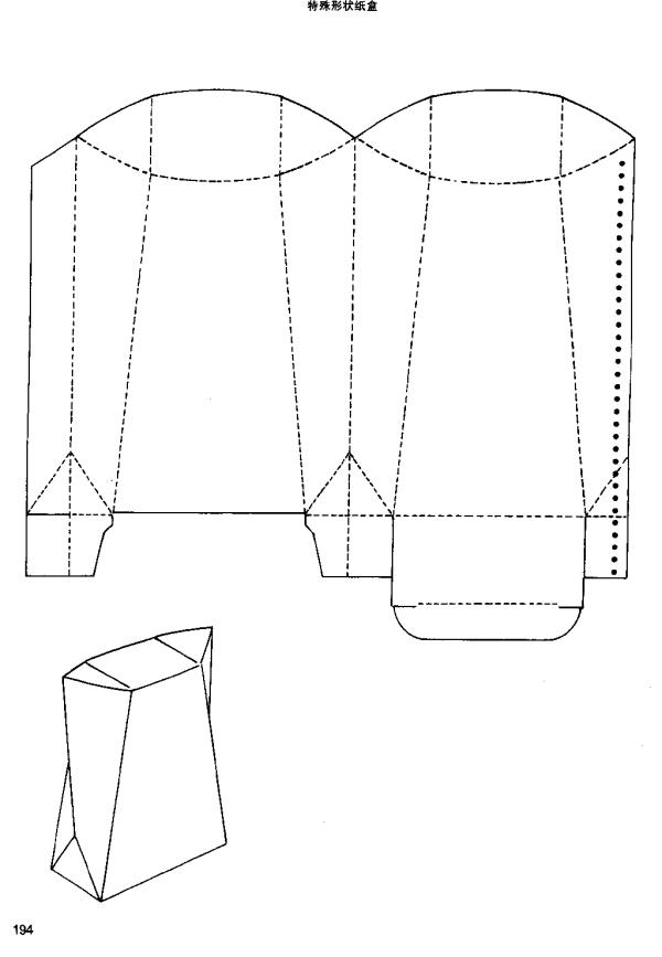 box structure99