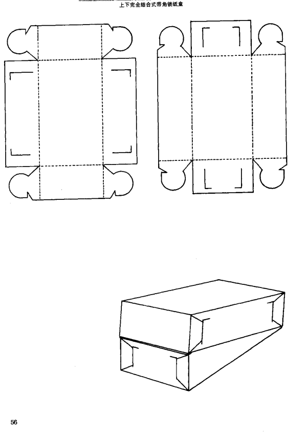 packaging box structure 14