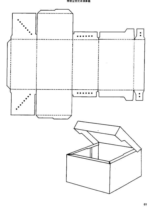 packaging box structure 19