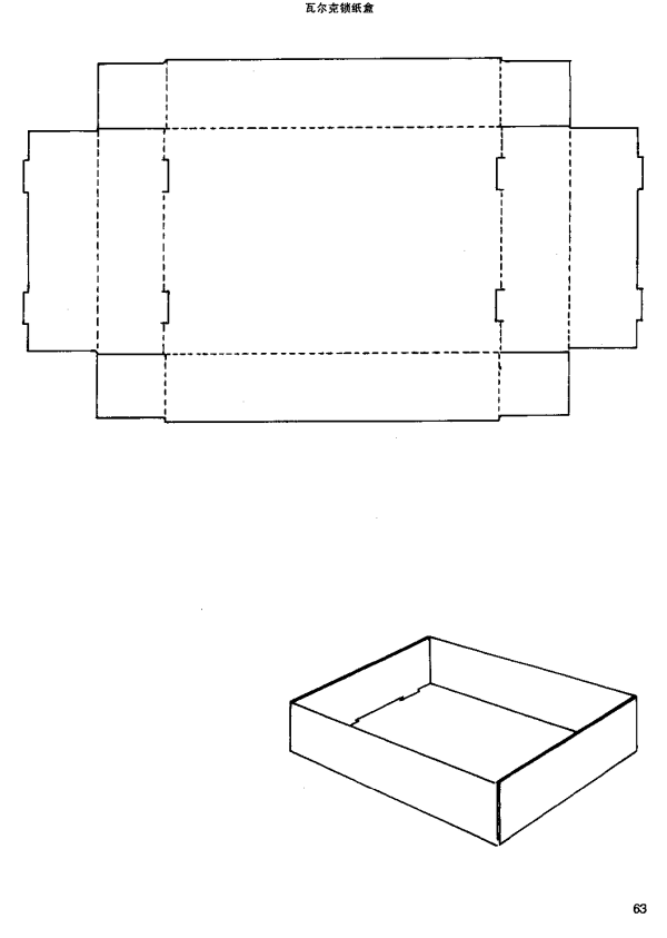 packaging box structure 21