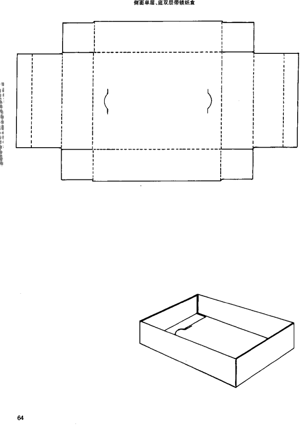 packaging box structure 22