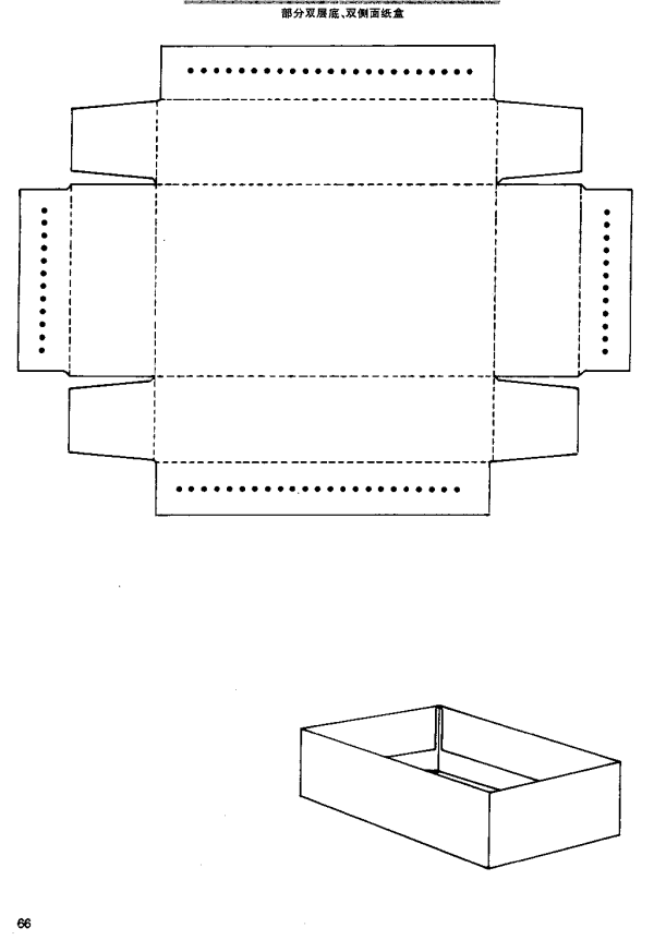 packaging box structure 24