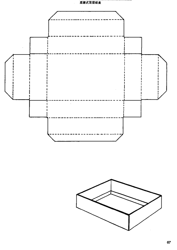 packaging box structure 25