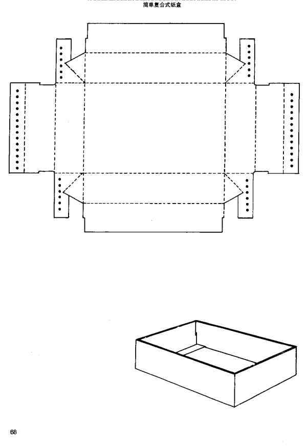 packaging box structure 26