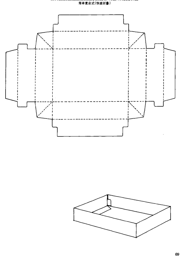packaging box structure 27