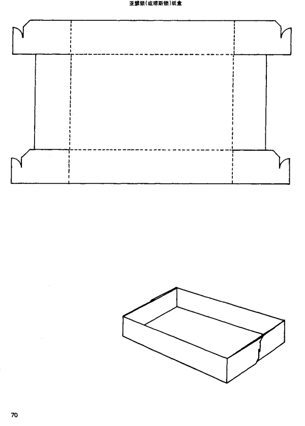 packaging box structure 30