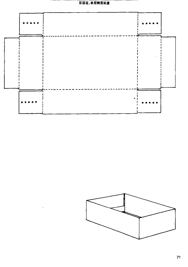 packaging box structure 31