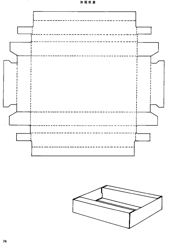 packaging box structure 34