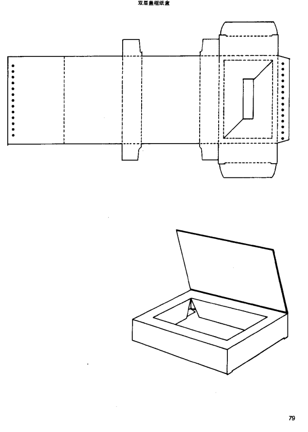 packaging box structure 38