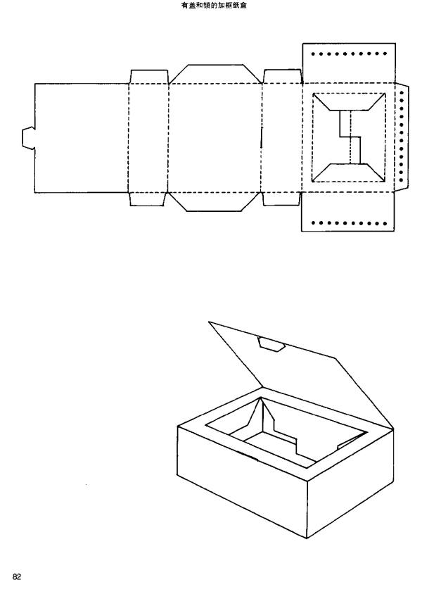 packaging box structure 41