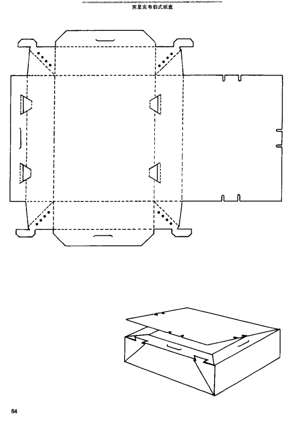 packaging box structure 43