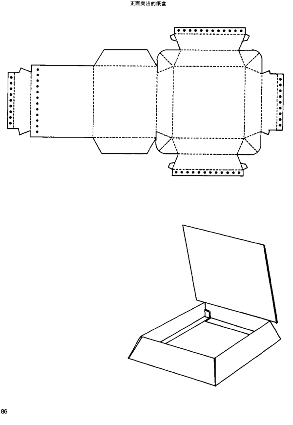 packaging box structure 46