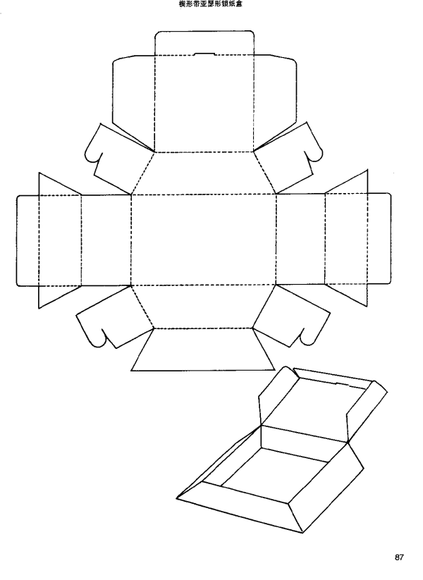 packaging box structure 47