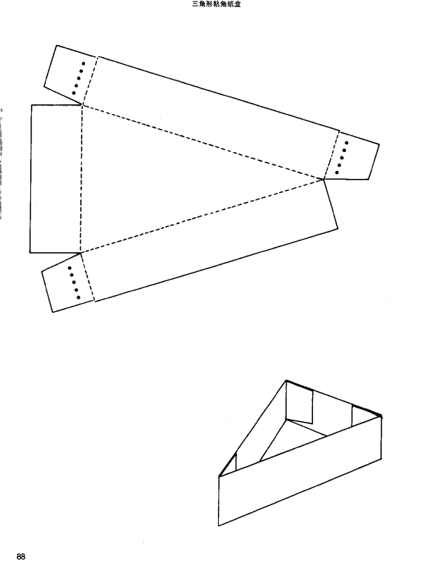 packaging box structure 48