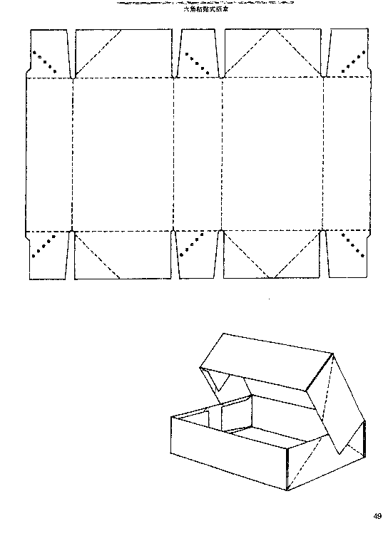 packaging box structure 7