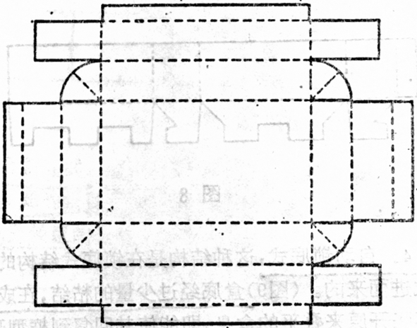 BoxStructure16