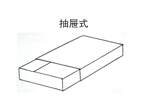BoxStructure25