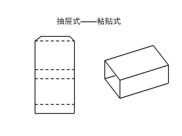 BoxStructure26